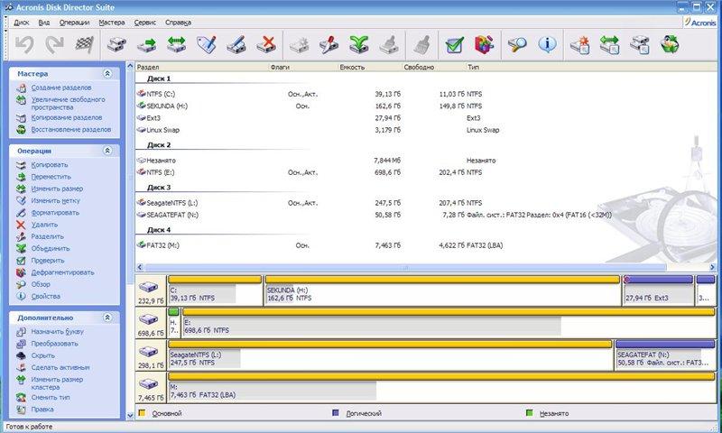 Управление жесткими дисками и разделами в Acronis