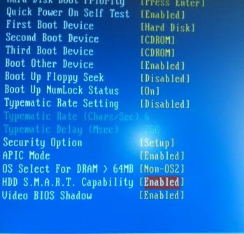 HDD S.M.A.R.T. Cabiliry в BIOS
