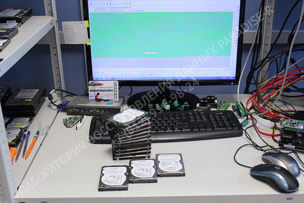 Копирование данных с поврежденного жесткого диска