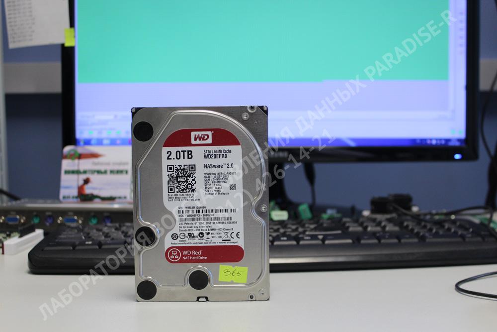 Восстановление HDD WD RED 2 Tb